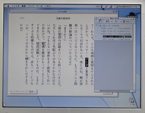 SHSearch_12.jpg