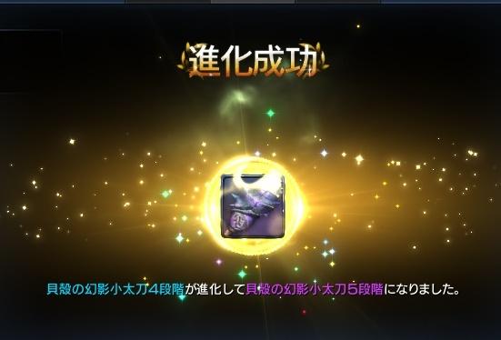20160227101948c75.jpg