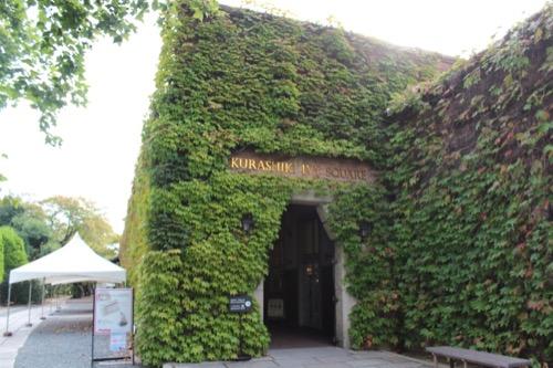 0062:倉敷アイビースクエア 中庭広場へ通づる入口