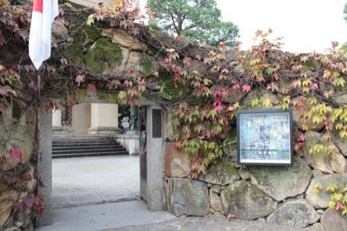 0063:大原美術館 おとぎ話にでてきそうな本館玄関門