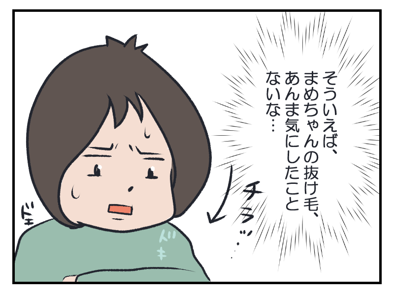 20160225-3.png