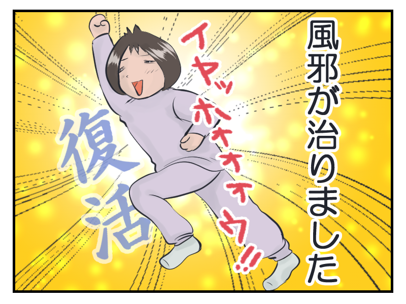20160227-1.png