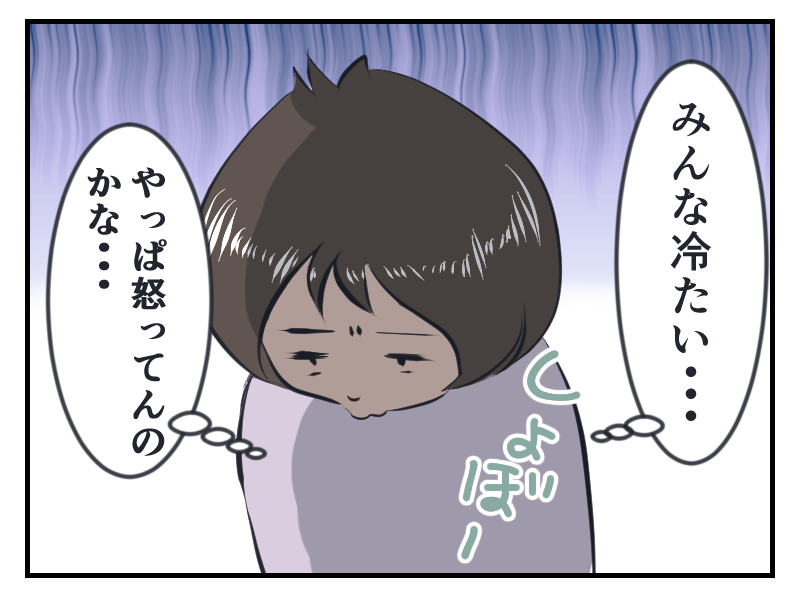 20160227-4.png