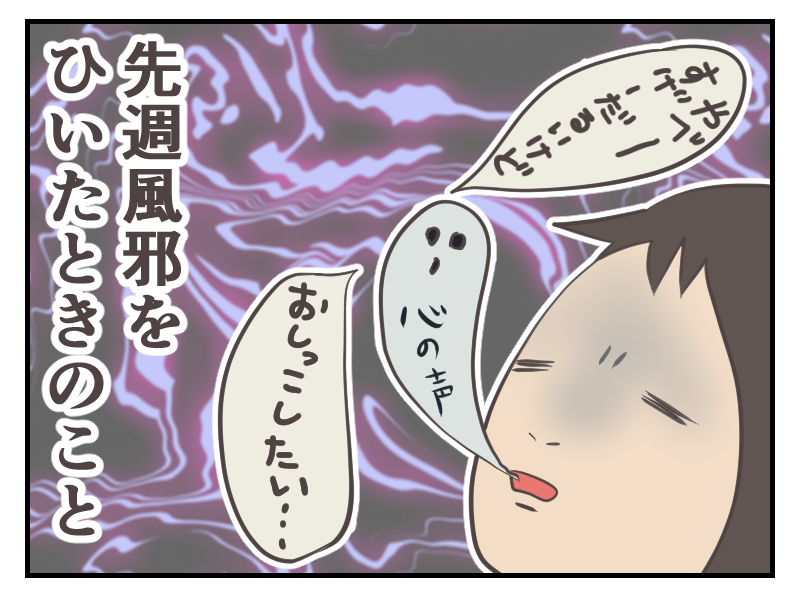 20160229-1.png