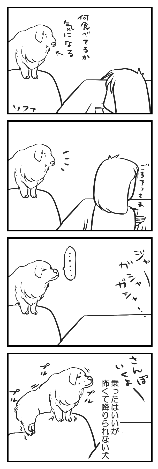 20160310.png