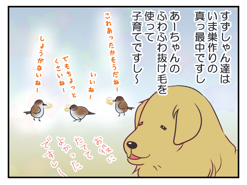 20160330-3.png