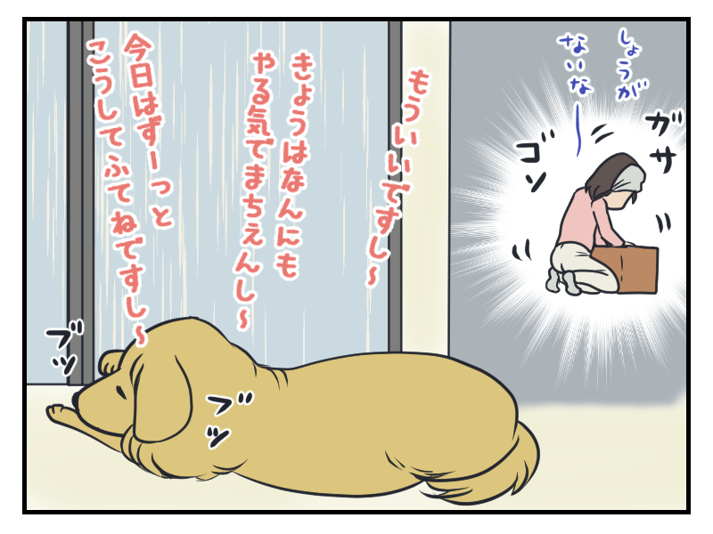 20160401-3.png