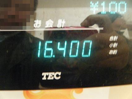 DSCF4076000034.jpg