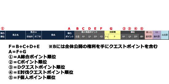 201603211812178ca.jpg