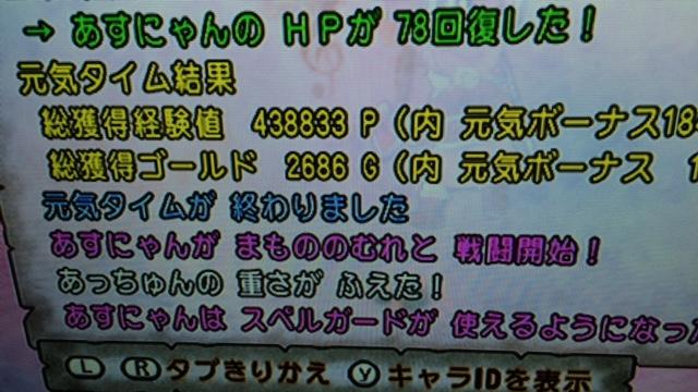20160314032850dc5.jpg