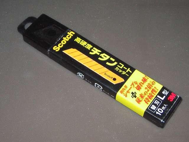 3M スコッチ チタンコートカッター 替え刃 Lサイズ 10枚 TI-CRL10 購入