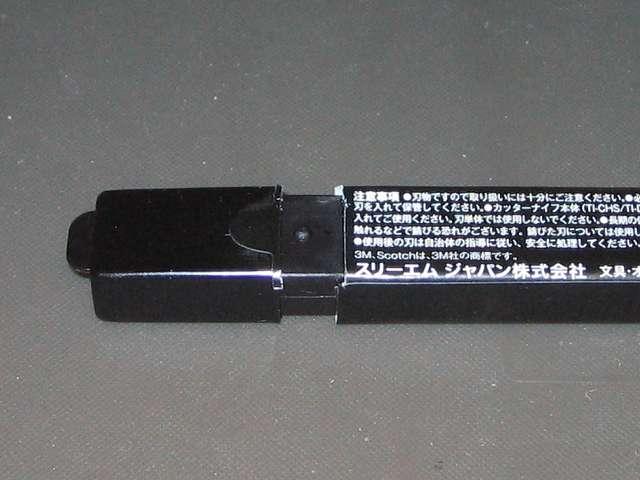 3M スコッチ チタンコートカッター 替え刃 Sサイズ 10枚 TI-CRS10 開封