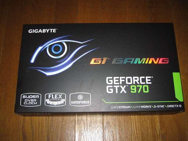 3連ファンと大型ヒートシンクで冷却特化した GIGABYTE(ギガバイト) のバックプレート付き GeForce GTX 970 を購入しました