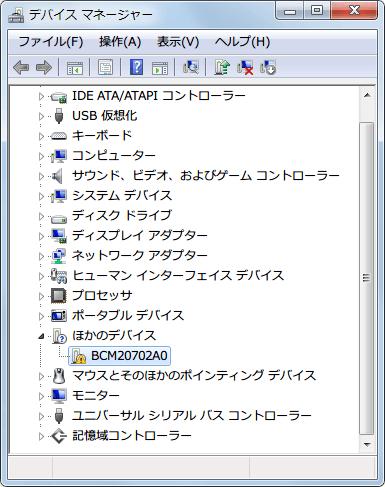 I-O DATA アイ・オー・データ機器 Bluetooth USB アダプター USB-BT40LE PC に接続、BCM20702A0 と表示されドライバが自動的にインストールされていない状態