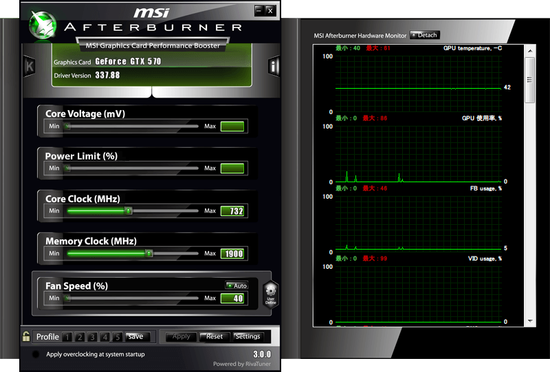 MSI Afterburner 3.0.0 「ユーザーインターフェイス」 タブ、Default MSI Afterburner skin