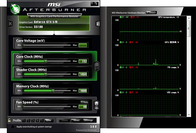 MSI Afterburner 3.0.0 「ユーザーインターフェイス」 タブ、Legacy MSI Afterburner skin スキン