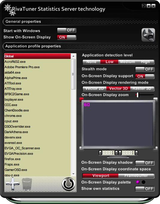 MSI On-Screen Display server 設定内容確認 編