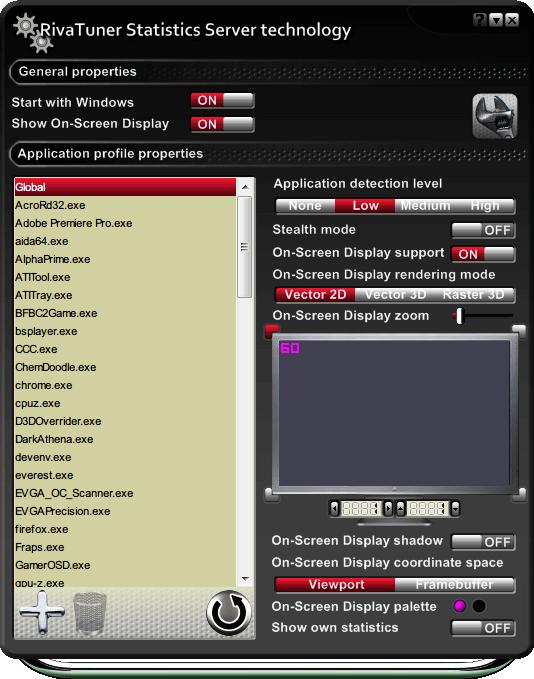 MSI On-Screen Display server オーバーレイ表示設定 編