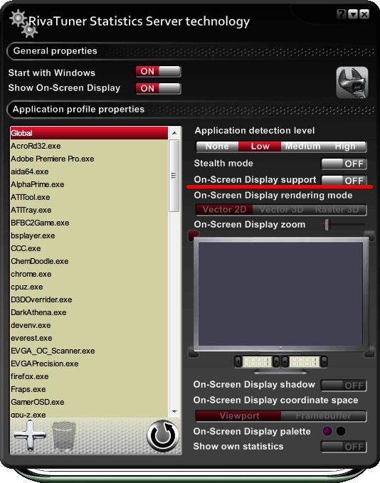 MSI On-Screen Display server v4.5.0、ゲームが起動できない・画面が真っ暗のままの場合は 「On-Screen Display support」 を OFF 設定にしてみてから起動してみる