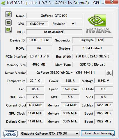 NVIDIA Inspector 1.9.7.3 GIGABYTE GV-N970G1 GAMING-4GD