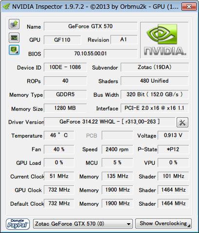 NVIDIA Inspector 1.9.7.2 Orbmu2k 画面