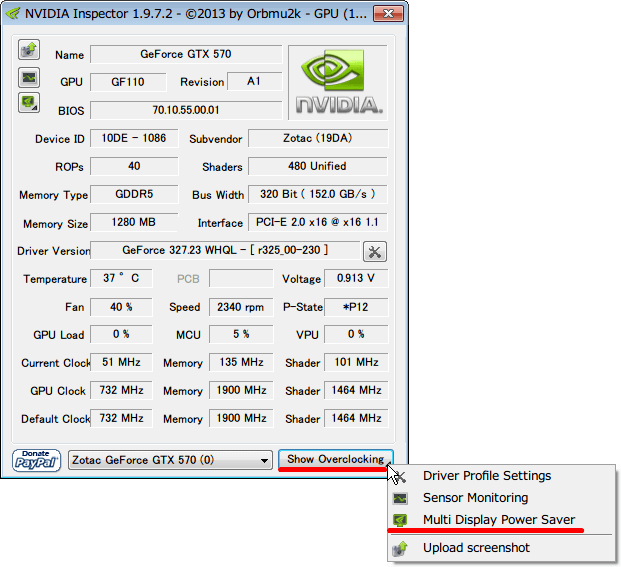 NVIDIA Inspector 画面の Show Overclocking ボタンを右クリックから Multi Display Power Saver をクリック