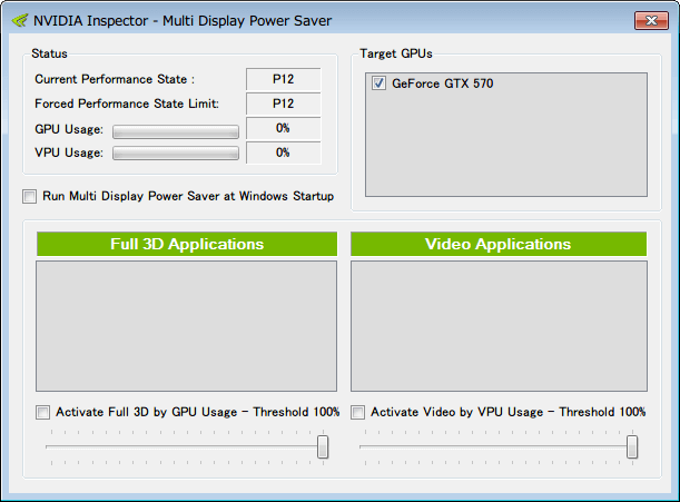 NVIDIA Inspector - Multi Display Power Saver 画面