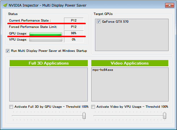 NVIDIA Inspector - Multi Display Power Saver、Current Performance State P12 のままで、GPU Usage が 100%の状態