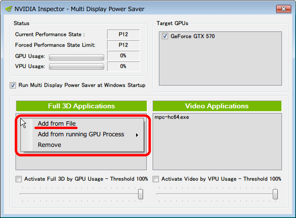 NVIDIA Inspector - Multi Display Power Saver、Full 3D Applications から右クリック Add from File をクリック