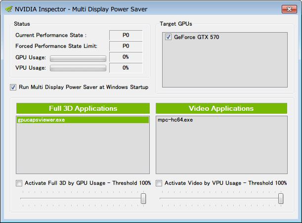 NVIDIA Inspector のインストールと設定をしてみました その3