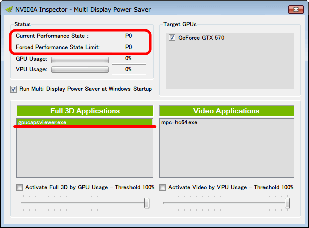 NVIDIA Inspector - Multi Display Power Saver、Full 3D Applications で登録したプログラム名がグリーンのハイライトに変更、Forced Performance State Limit P12 → P0 に変化