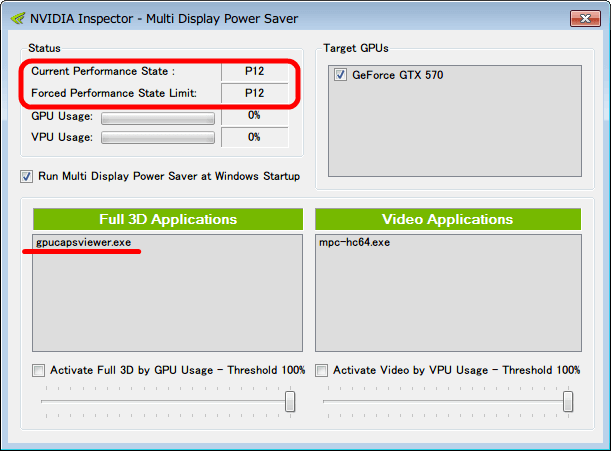 NVIDIA Inspector - Multi Display Power Saver、Full 3D Applications で登録したプログラム終了後のプログラム名のハイライト終了。Current Performance State と Forced Performance State Limit ともに P0 → P12 に戻る
