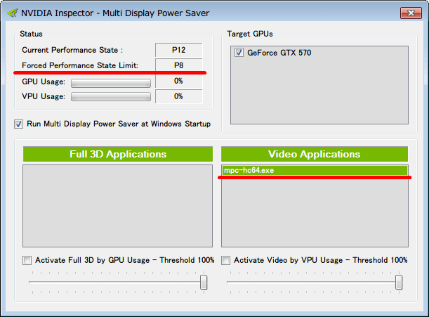 NVIDIA Inspector - Multi Display Power Saver、Video Applications で登録したプログラム名がグリーンのハイライトに変更、Forced Performance State Limit P12 → P8 に変化