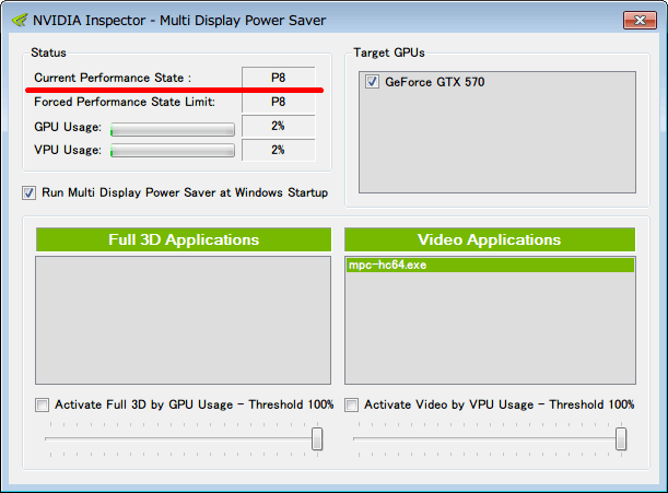 NVIDIA Inspector - Multi Display Power Saver、Current Performance State P12 → P8 に変化