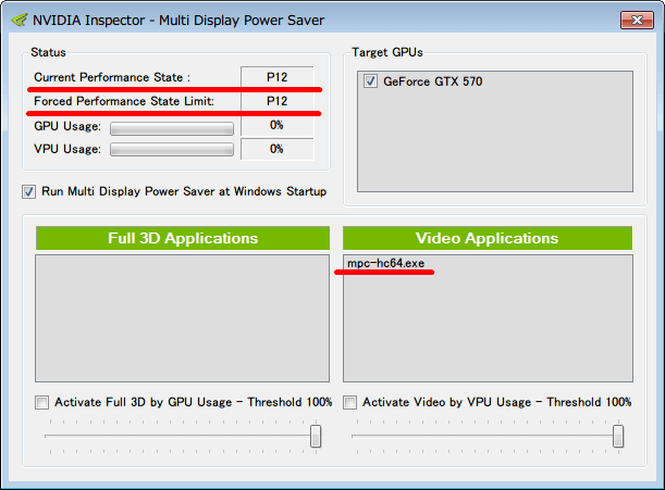 NVIDIA Inspector - Multi Display Power Saver、Video Applications で登録したプログラム終了後のプログラム名のハイライト終了。Current Performance State と Forced Performance State Limit ともに P8 → P12 に戻る