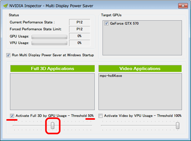 NVIDIA Inspector - Multi Display Power Saver、Activate Full 3D by GPU Usage - Threshold にチェックマークを入れ、ツマミをスライドさせて 50% に設定