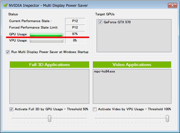 Threshold にチェックマークを入れ、ツマミをスライドさせて 50% に設定後、NVIDIA Inspector - Multi Display Power Saver、GPU Caps Viewer ベンチマーク起動後の GPU Usage 100% 近く稼働状態