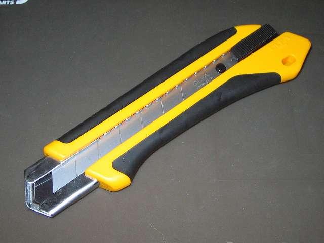 オルファ カッター ハイパー H型 オートロック 212B カッター本体