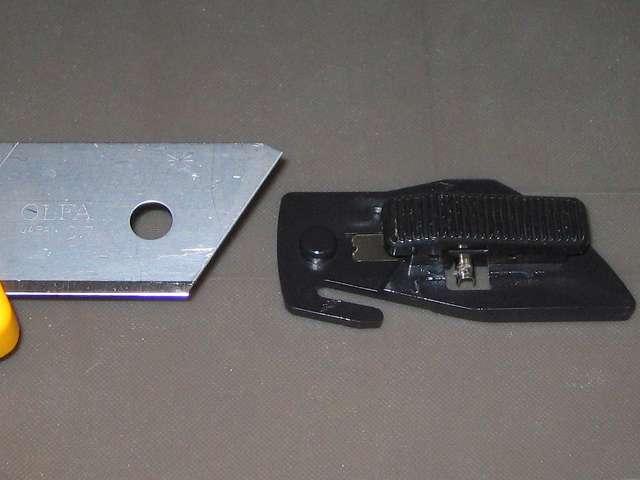 オルファ カッター ハイパー H型 オートロック 212B 特大 H 型刃からオートロックスライダーを外したところ