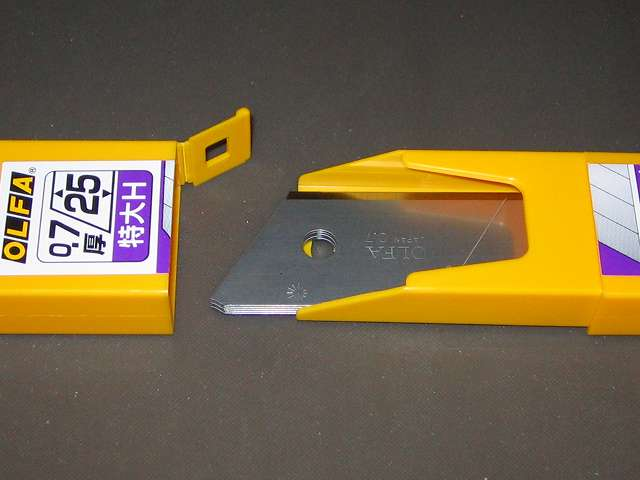 オルファ H型 替刃 HB5K 開封