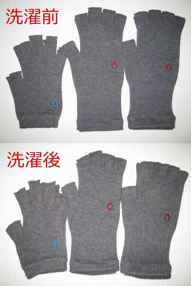 寒さ対策用に冷えとり靴下の 841(ヤヨイ)で購入した(画像左側から)冷えとり靴下の 841(ヤヨイ) 内絹外綿 ハンドウォーマー MAX グレーミックス、冷えとり靴下の 841(ヤヨイ) ハンドウォーマー グレーミックス(サイズ L)、冷えとり靴下の 841(ヤヨイ) ハンドウォーマー 厚手 グレーミックスの洗濯前、洗濯後