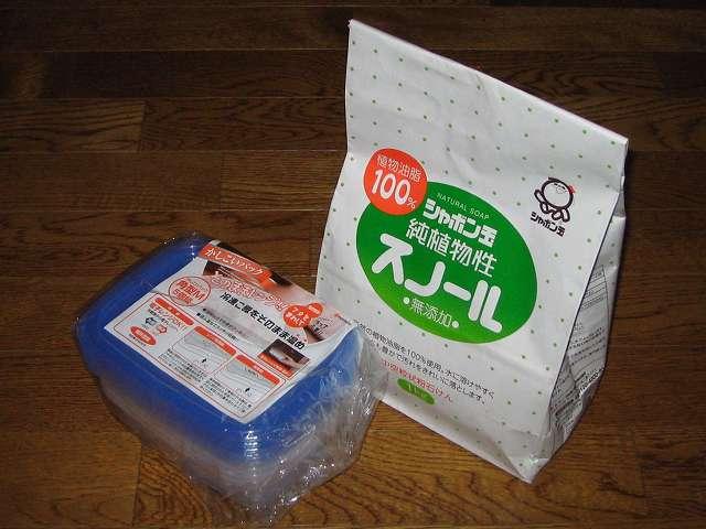 シャボン玉 純植物性スノールと保存容器を購入しました