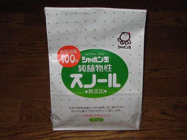 シャボン玉 純植物性スノール 1kg 購入
