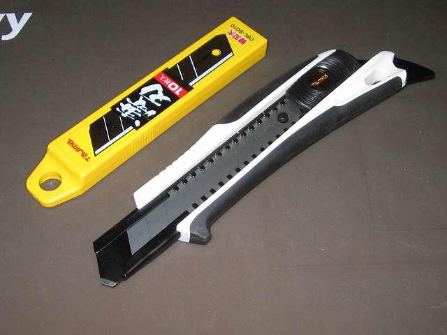 タジマ カッター ドラフィン L560 (刃は付属しておりません) DFC-L560W 替刃大 凄刃 銀 セット、焼入れドライバー爪