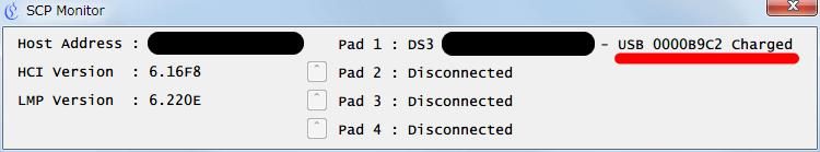 XInput Wrapper for DS3 ScpMonitor.exe を開きタスクトレイのアイコンをクリック時に表示される SCP Monitor 画面、PS3 コントローラー(デュアルショック 3)との接続状態を確認、USB ケーブルで接続している場合は、USB xxxxxxxx(16進数カウント) Charged と表示される