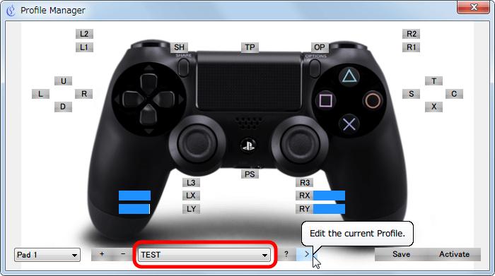 XInput Wrapper for DS3 Profile Manager 画面、作成したプロファイルを選択して >ボタン(プロファイル Edit ボタン)をクリック