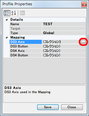 XInput Wrapper for DS3 Profile Manager 画面、Profile Properties 画面の DS3 Axis の (コレクション) 横にある ...ボタンをクリック