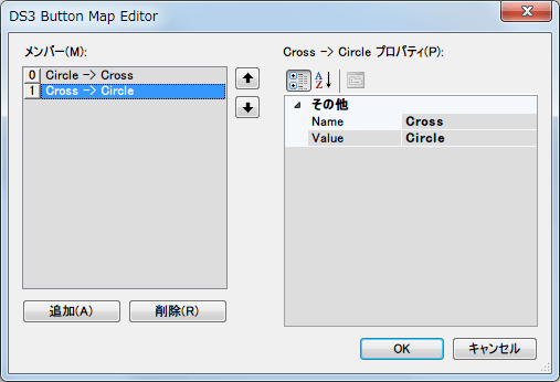 XInput Wrapper for DS3 Profile Manager 画面、DS3 Button Map Editor 画面で Cross(×ボタン) → Circle(○ボタン) に変更