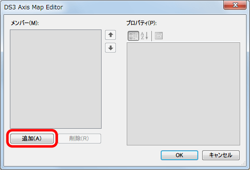 XInput Wrapper for DS3 Profile Manager 画面、DS3 Axis(Button) Map Editor 画面が開くので変更したボタンの分だけ追加ボタンをクリック(2つのボタンを入れ替えるのなら 2個分追加する)