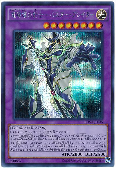card100028575_1.jpg